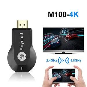 Image 4 - Kebidu 1080 720pワイヤレスwifiディスプレイ4 18kサポートhdtvディスプレイドングルテレビスティックiosアンドロイドm4 usb 2.0