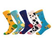 ORLVS/счастливые носки унисекс; сезон осень-зима; длинные носки; calcetines skarpetki meia calcetines hombre divertido; хлопковые носки#4