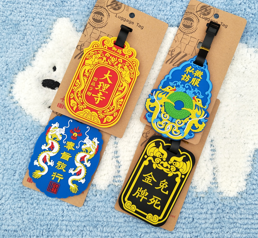 1pcs Funny Royal Card Anime Travel Brand Luggage Tag Suitcase ID Address Portable Tags Holder Baggage Label New