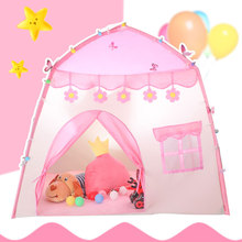 Kids Tent Pink Blue Kids Play House Children Tente Enfant Portable Baby Play House Tipi Kids Flowers Little House недорого