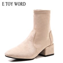 E TOY WORD 2019 autumn winter new Korean fashion square head thick with short boots thin Martin