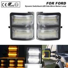 2XClear dynamique LED rétroviseur latéral clignotant (ambre) LED lumière courante (blanc) pour Ford F250/F350/F450/F550 F150 Lincoln