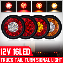 2 uds./4 Uds. De luces traseras LED redondas de 12V y 16 para coche, luces traseras Rojas ámbar, lámpara de marcha atrás para freno de LUZ ANTINIEBLA TRASERA, para camión, remolque y camión