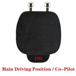 Image 3 - 1 pc carro de pelúcia quente almofada do assento capa almofada de assento tapete para hyundai i10