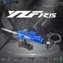 Мотоциклетный стабилизатор руля yamaha yzfr15 v3 демпфер и монтажный