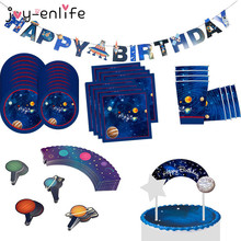 Outer Space Party Decorations Disposable Tableware Set Galaxy Solar System Theme Boy Kids Birthday Decoration Favors