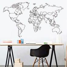 Современный настенный стикер с картой мира для украшения спальни
