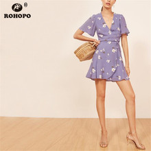 ROHOPO White Daisy Wrap Fly Lace Up belted Ruffled Purple Mini Dress Elegant Butterfly Sleeve Ladies Printed Vestido #9127 printed lace up front wrap top
