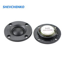 2 Inch 52mm Tweeter Speaker 8OHM 15W Silk Film Dome ABS Frame Neodymium Magnetic Tweeter For Treble Audio Repair DIY 2pcs
