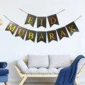 Новый ИД Мубарак, украшенные флаг тянуть ИД Мубарак украшения на Рамадан