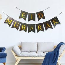 Novo eid mubarak decorado bandeira puxar eid mubarak ramadan decoração diy feliz feriado ramadan diy layout de festa diy dropshipping
