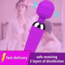 Vibrador poderoso para as mulheres estimular clitóris adulto brinquedo sexo varinha mágica av masturbação feminino g ponto vibratório vibrador 20 velocidade