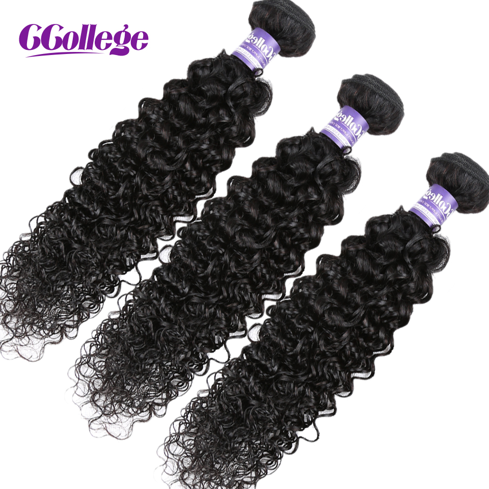 CCollege 3 Bundles Brazilian Kinky Curly Hair Weave Bundles Natural Color NonRemy Human Hair Bundles Brazilian Hair Weaving