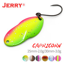 Jerry 2g 3g micro iscas de pesca ultraleve latão metal duro isca único gancho área água doce truta pique poleiro colher bauble pesca