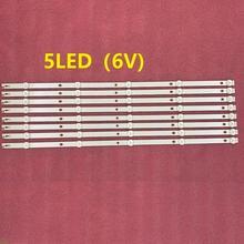 جديد 8 قطعة/الوحدة 5LED أو 6LED 545 مللي متر LED الخلفية قطاع ل 55PUF6092 K550WDC1 A2 4708 K55WDC A1113N01 K550WD A2113N01 471R1P79