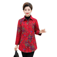 2020 Winter Warm Women Thick Floral Shirt Style Coat Jacket Clothes Tops Female Casual Jacket 5XL Plus Size Mother Outerwear(China)