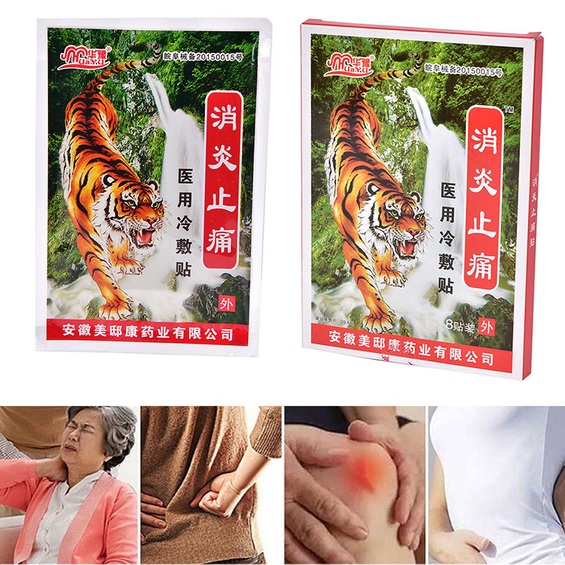 8Pcs/set Neck Back Body Pain Relaxation Pain Plaster Tiger Balm Joint Pain Patch Killer Body Back Relax New Arrived