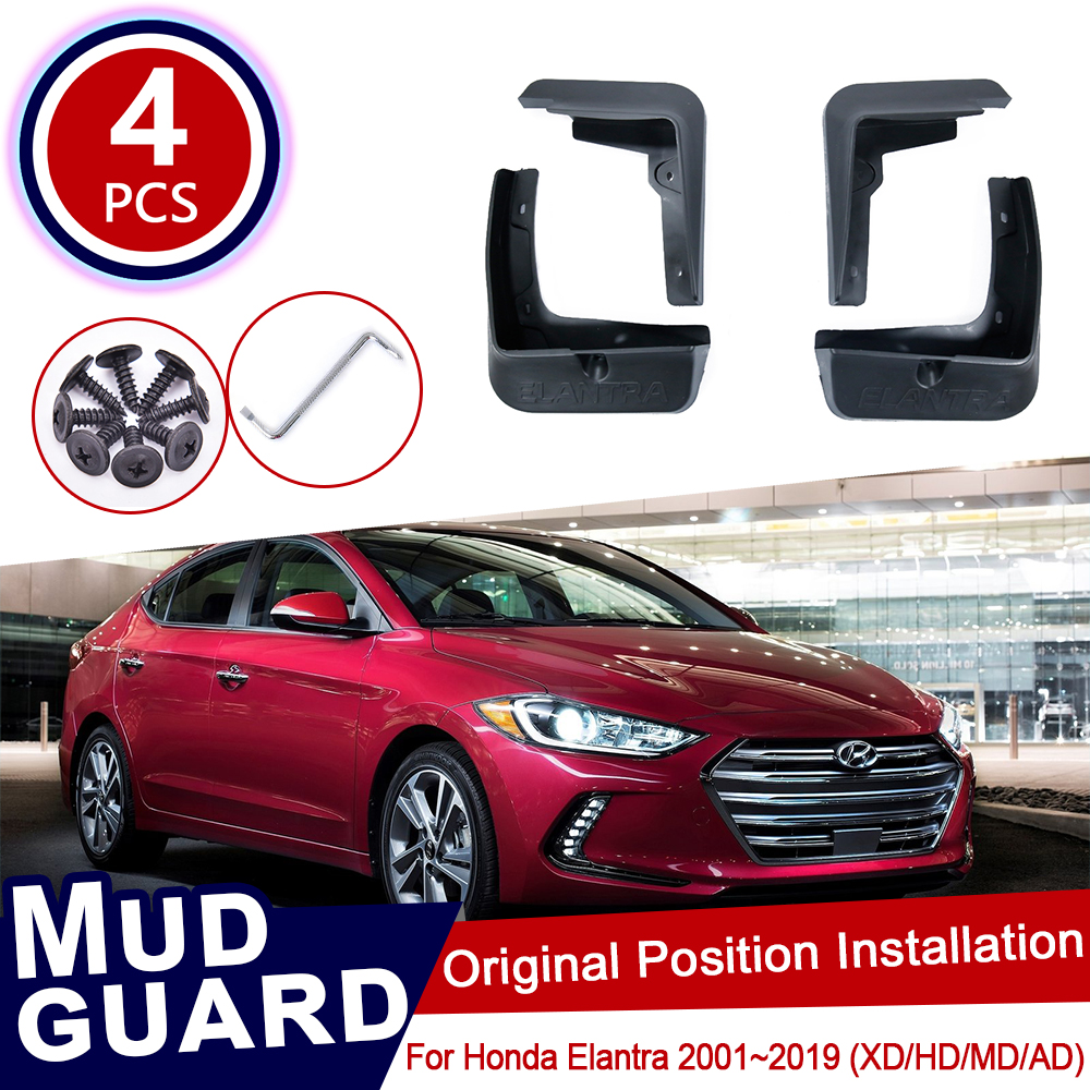Set of 4 Mud Flaps Splash Guards Compatible with Hyundai Elantra 2011-2016