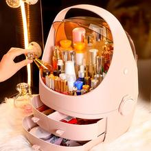Draagbare Vrouwen Makeup Organizer Box Stofdicht Cosmetische Opberglade Make Up Opslag Sieraden Organizer Make Case