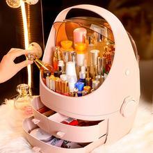 Taşınabilir kadın güzellik makyaj organizatör kutusu toz geçirmez kozmetik depolama çekmecesi makyaj depolama takı organizatör makyaj çantası
