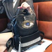 Брендовый Алмазный женский рюкзак стразы кожаный сумка через