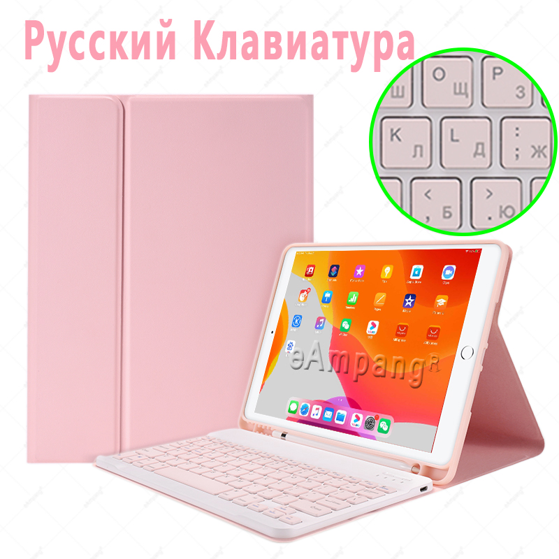 Russian no Mouse Gray Keyboard Case With Wireless Mouse For iPad Air 4 10 9 2020 4th Generation A2324 A2072