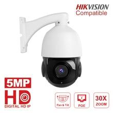 5MP PTZ средняя купольная камера PoE 30X Zoom PTZ IP камера с автофокусом наружная H.265 камера видеонаблюдения 60 м ИК расстояние Onvif