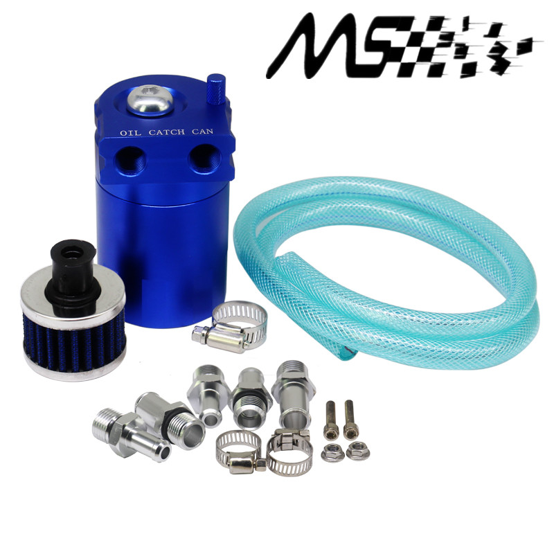 New Baffled Aluminum Oil Catch Can Reservoir Tank / Oil Catch Tank With Mini Filter For Most Cars