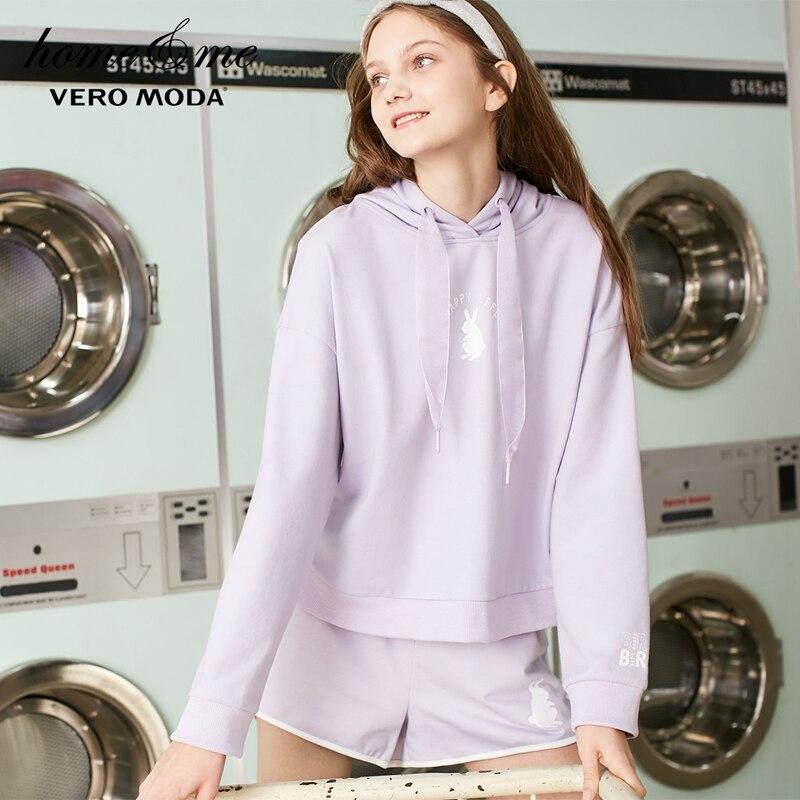 Vero Moda New Arrivals Women's 100% Cotton Leisure Hooded Homewear Sweatshirt | 319133519