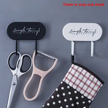 Bathroom Dual Hanger Punch Free Towels Clothes Home Hats ABS Organizer Hook Coat Rack Decorations Kitchen Easy Install(China)