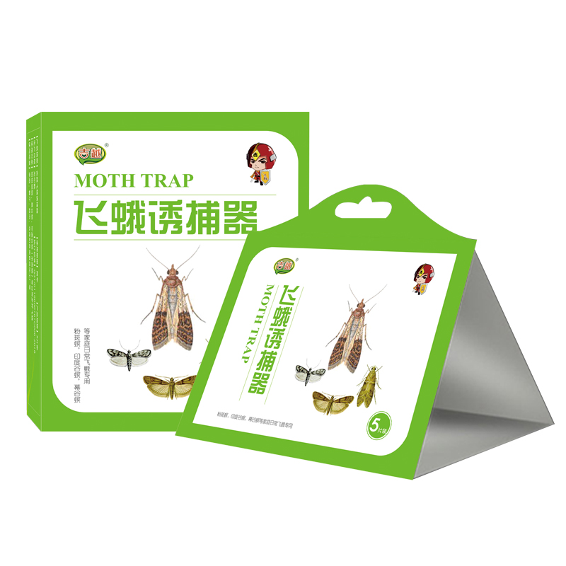 6/12pcs Clothes Pantry Food Moth Trap Pheromone Killer Paste Sticky Glue Trap Pest Reject Fly Moth Family Factory Restaurant