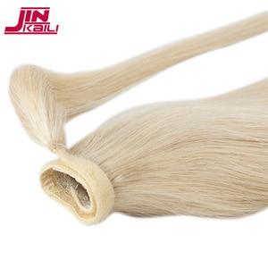 Синтетические накладные волосы в виде конского хвоста JINKAILI, длинные прямые женские накладные волосы на клипсе, 24 дюйма