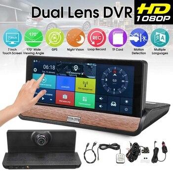 7 بوصة ل أندرويد 5.0 HD جهاز تسجيل فيديو رقمي للسيارات لتحديد المواقع المزدوج عدسة الملاحة الرؤية الخلفية داش كاميرا مسجل شاشة تعمل باللمس FM 3G + Wifi
