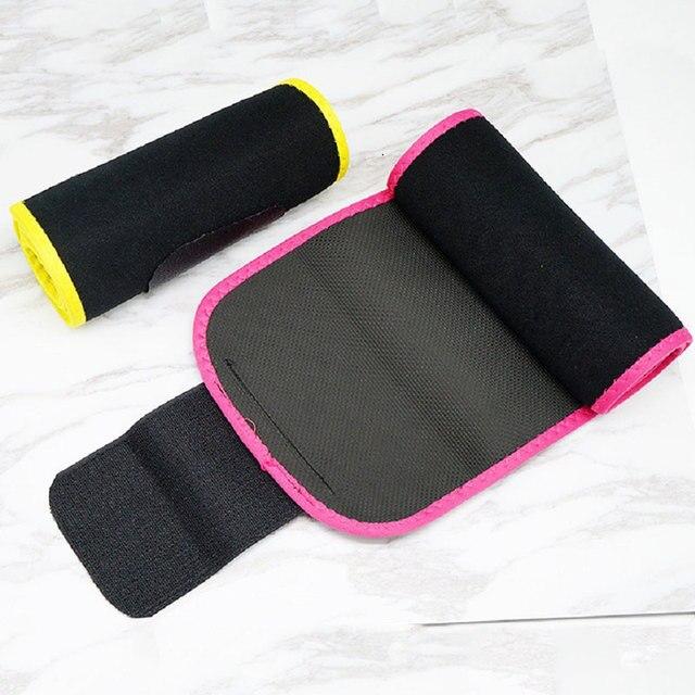 S-2XL Shaper Waist Trainer Trimmer Latex Rubber Belt Body Shaper Neoprene Waist Belt Sweat Premium Waist Cincher Fajas 5