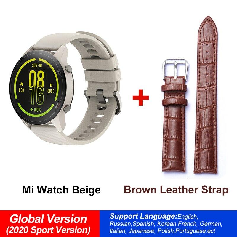 Beige N Brown Strap