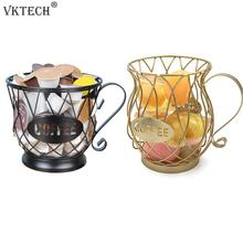 Nordic Iron Art Coffee Capsule Storage Basket Coffee Cup Basket Fruit Coffee Pod Organizer Holder for Home Cafe Hotel Ornaments