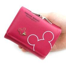 Мультяшный кожаный женский кошелек с карманом, женский клатч, кошелек, Женский Короткий держатель для карт, милый женский кошелек, сумка для монет