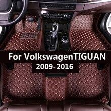 Автомобильные коврики для Volkswagen TIGUAN 2009-2012 2013 2014 2015 2016 пользовательские автомобильные ножные колодки автомобильный коврик Обложка