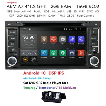 2 Din Android 10 7 Inch Car Radio Multimedia Player For VW Touareg/Transporter T5 2004-2011 AutoRadio DVD Automotivo GPS 2G RAM image