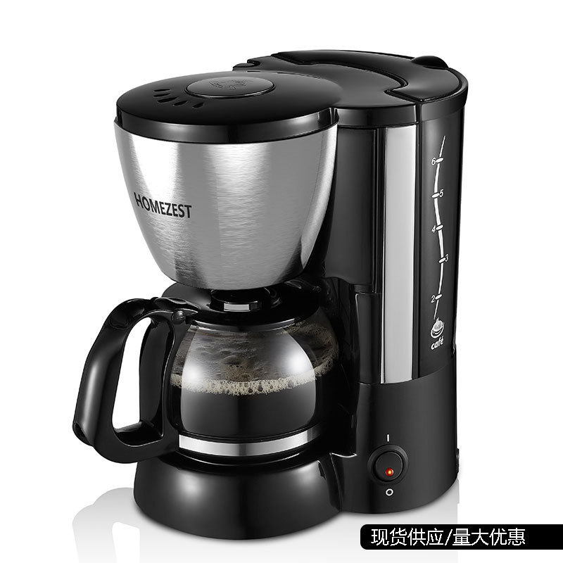 Foshan Small Household Electrical Appliances Infusion Of Tea Machine Small-sized Household Continuous System Coffee Pot Fully