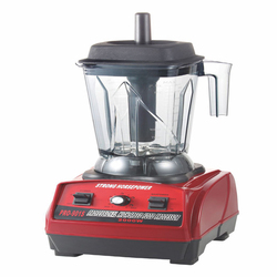 2500ml Multifunctional Blender Juicer Machine Food Processor Commercial Soybean Milk Machine 2000W Smoothies Maker ST-901S