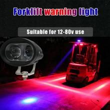 Kamyon led spot 12v 24v-80v geniş voltaj otomobil süper parlak ters lamba projesi kürek forklift güvenlik lambası sis lambası
