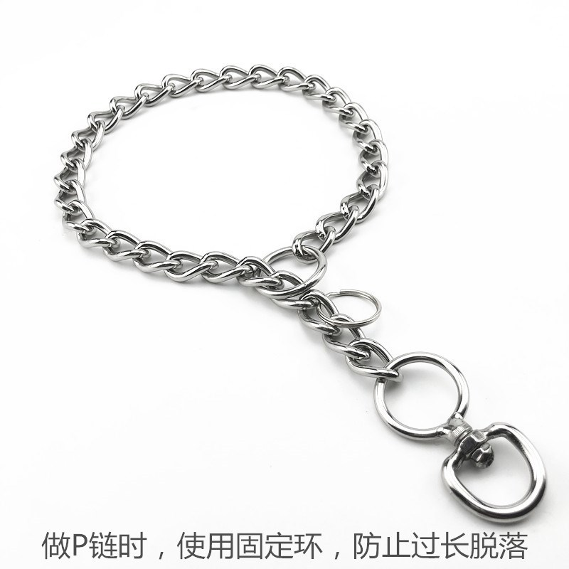 Neck Ring P Pendant Dog Golden Retriever Lanyard Stainless Steel Dog Horse Traction Rottweiler Dog Pendant Retractable Dog Dog S