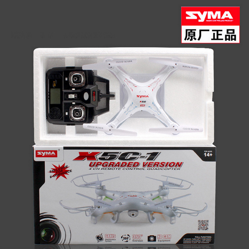 Sima X5C-1 Small Package Remote Control Aircraft Aerial Photography Quadcopter Unmanned Aerial Vehicle Toy