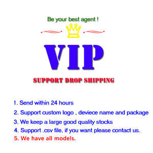 the link for vip link