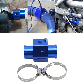 Wyścigi niebieska woda czujnik temperatury płynu chłodniczego wskaźnik temperatury wody Adapter 26MM 28MM 30MM 32MM 34MM 36MM 38MM 40MM Instrument tanie i dobre opinie DAYLYRIC CN (pochodzenie) 140g WATER TEMP GAUGE SENSOR ADAPTER Instrument accessories CHINA FRONT Aluminum alloy