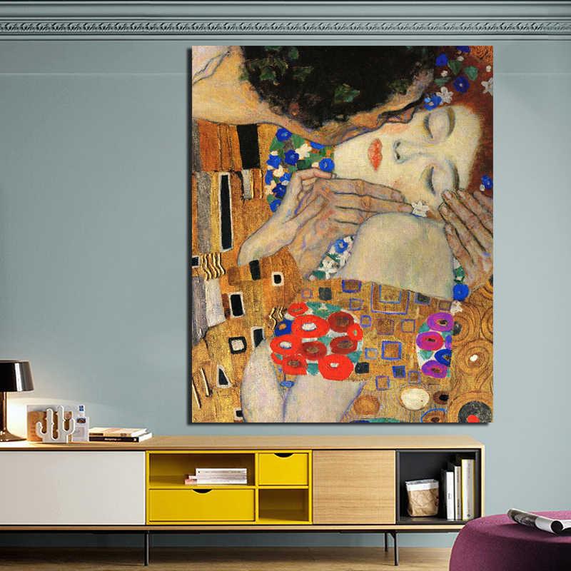 グスタフ · クリムトキス意味北欧ポスターキャンバス絵画リビングルームの装飾現代壁の芸術のポスター画像