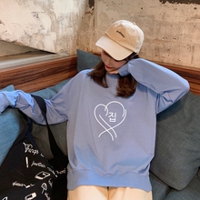 BTS Map of the soul persona Sweatshirts [6 colors]