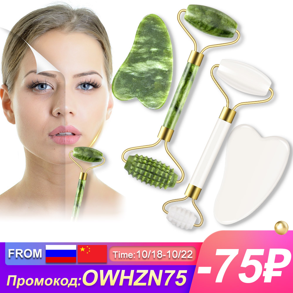 2pcs Jade Massagers For Face Body Gua Sha Scraper Beauty Facial Roller Set Natural Gouache Stone Massage Slimming Skin Care Lift