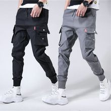 Mens Side Pockets Harem Pants 2020 Autumn Hip Hop Casual Ribbons Design Male Joggers Trousers Fashion Streetwear Pant Black